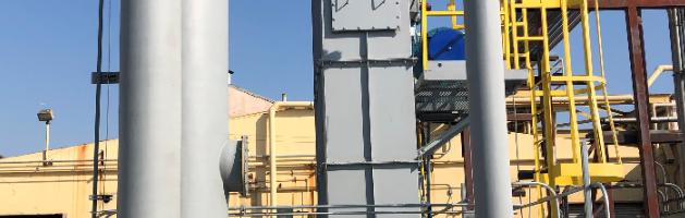 船 & 海岸环境公司. 推出新的工程包,以满足可再生燃料客户的需求
